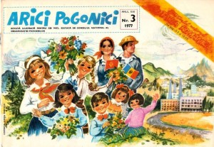 1977 Romanian children's magazine, picturing pupils of various ages dressed in school uniforms characteristic of the era